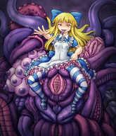 Monster Girl Quest Frog